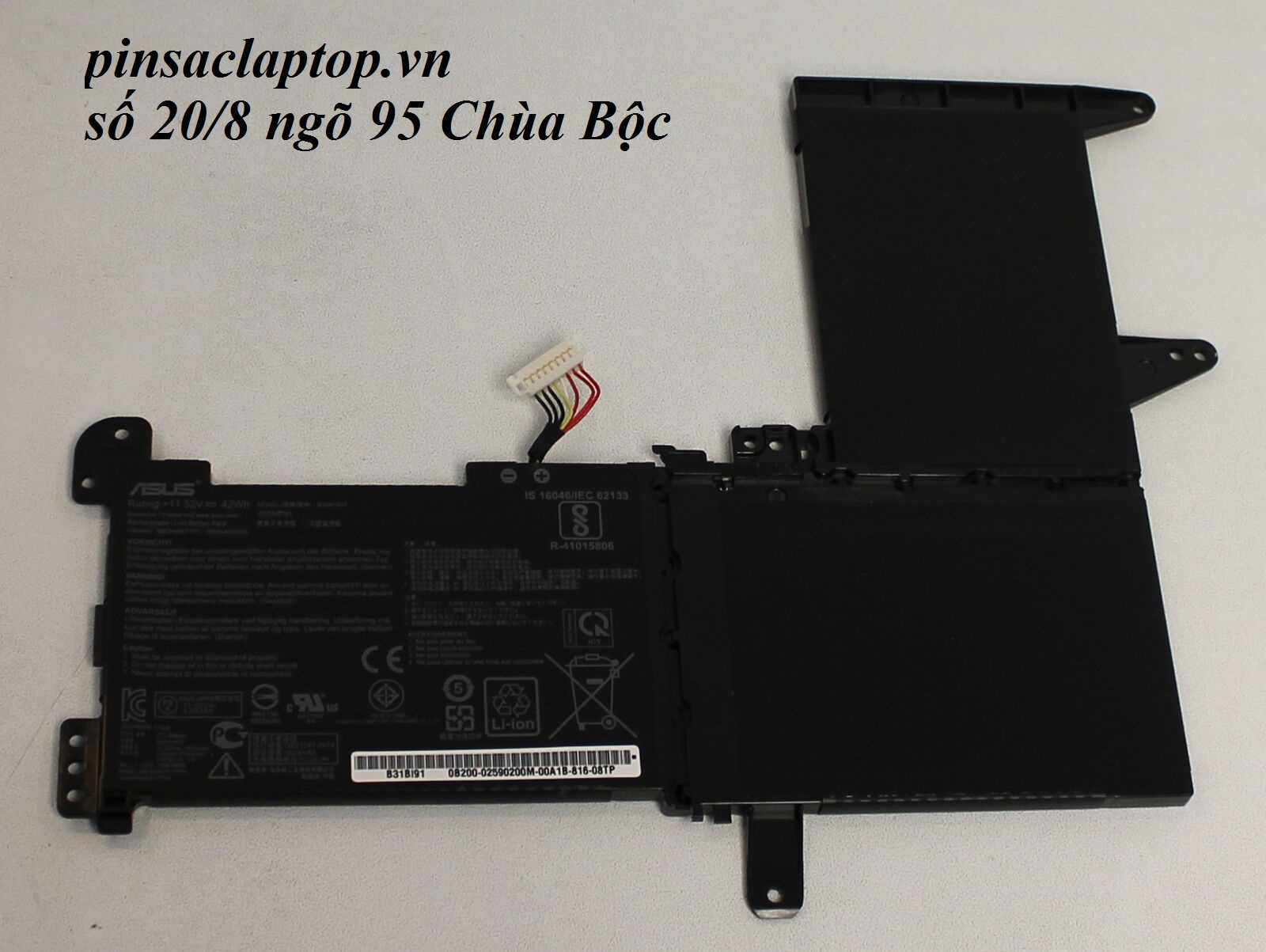 Pin - Battery Asus VivoBook S510UA