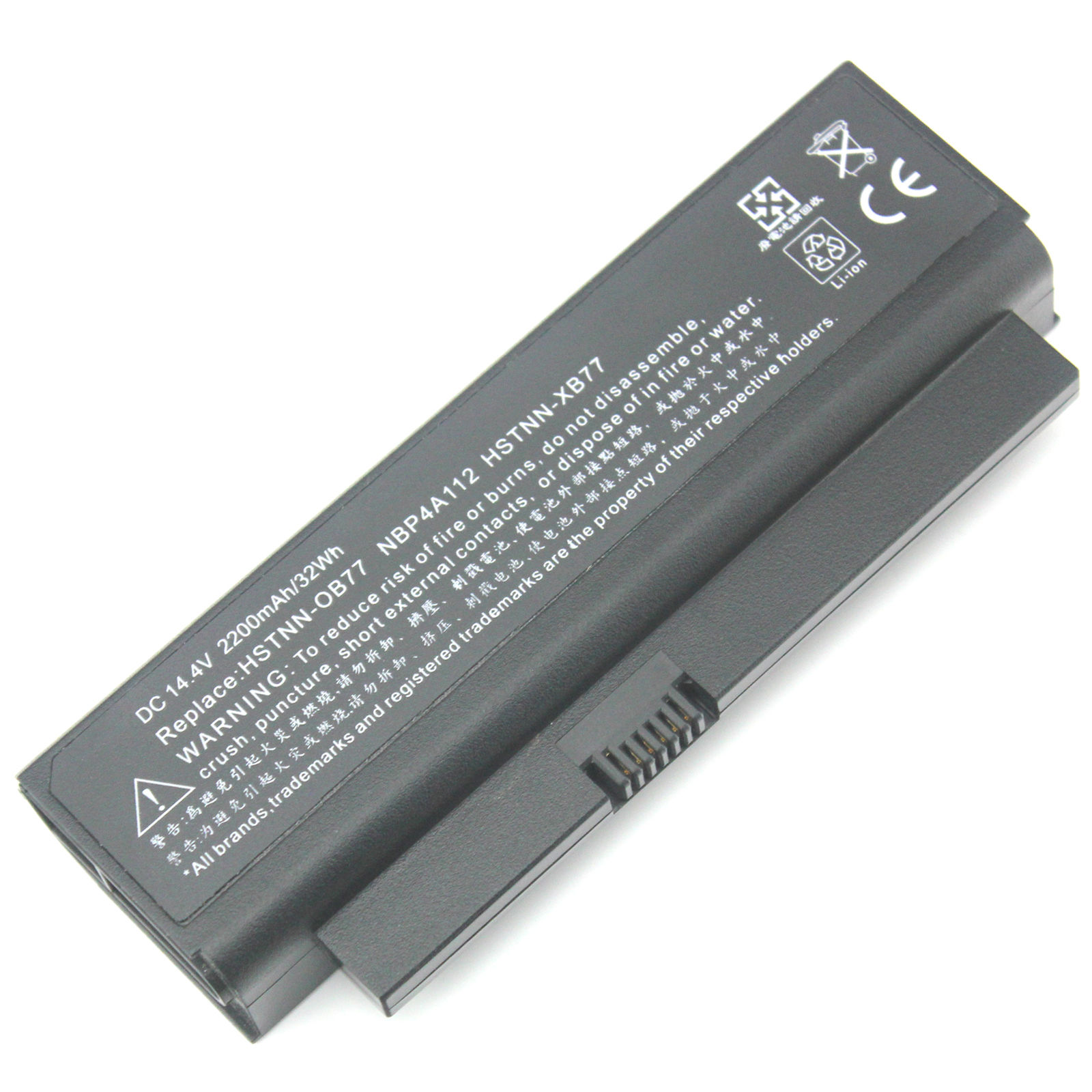 Pin HP - Battery HP CQ20 2230s