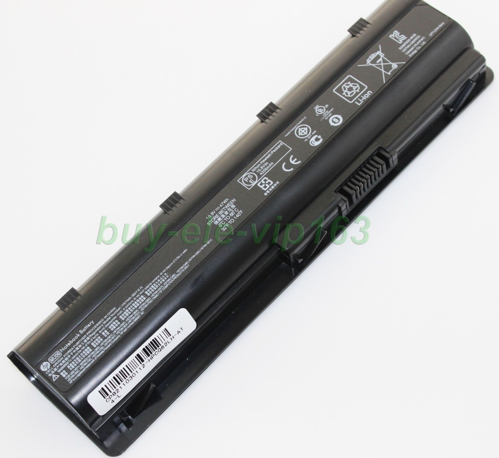 Pin HP - Battery HP 245 G1