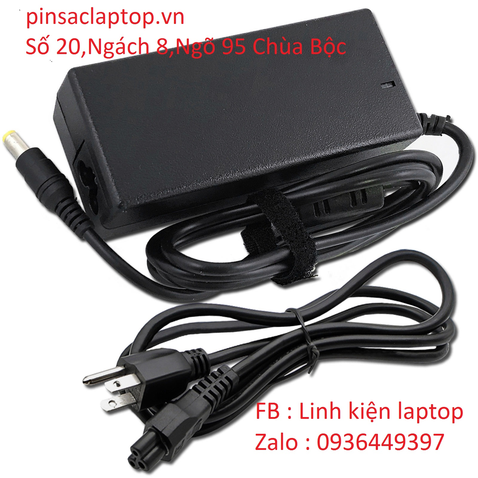 Sạc Adapter Laptop Gateway MS2274