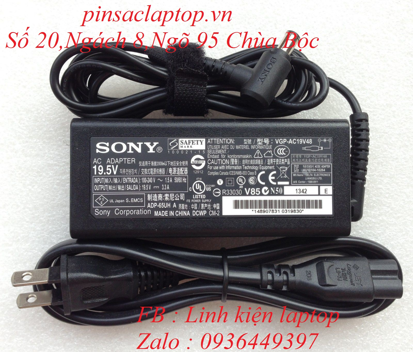 Sạc Adapter Laptop Sony Vaio SVF153B1GL